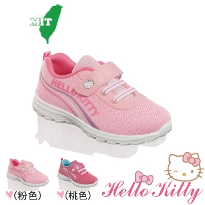 HelloKitty童鞋 輕量減壓抗菌防臭休閒鞋-桃.粉