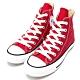 CONVERSE ALL STAR 男女款 高筒帆布鞋-紅 M9621C product thumbnail 1