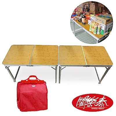《闔樂泰》萬用箱型桌(單桌x2-木紋+Shopping袋紅大x1)
