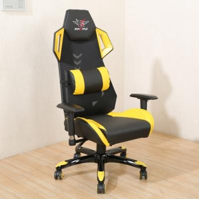《DFhouse》鋼甲武士-電競椅-黃色 73*73*123-129