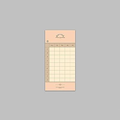 ByNACOO 復古便條紙-12 時間表