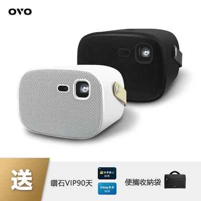 [鑽石組]OVO 掌上型無框電視 U5 U5B 智慧投影機 時尚白 質感黑
