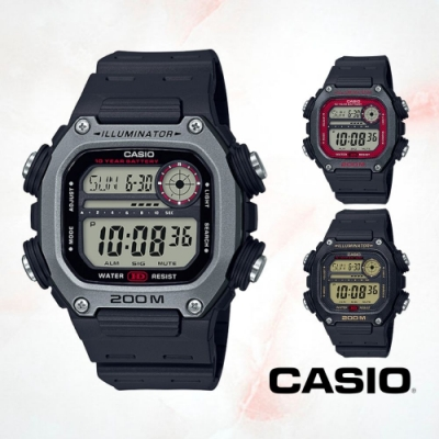 CASIO卡西歐 方形數位電子錶(DW-291H)