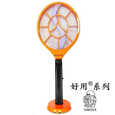 《USEFUL好用》 四層/雙效合一捕蚊拍+捕蚊燈 UL-AL316