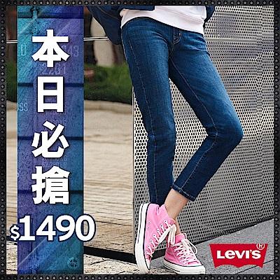 Levis 女款 男友褲 中腰寬鬆版牛仔長褲 Boyfriend Fit
