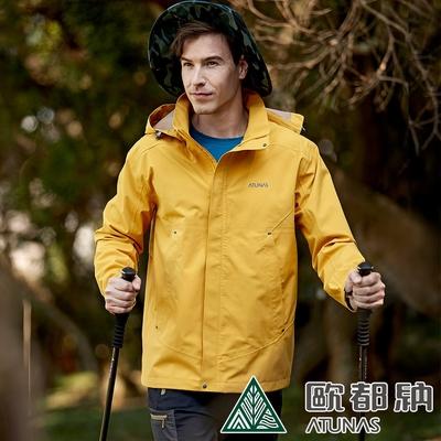 【ATUNAS 歐都納】男款綠森林防水透氣休閒外套A1GACC01M金黃棕/輕量/耐磨/防風/連帽風衣/大尺碼