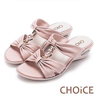 CHOiCE 異國休閒舒適 真皮鑽環抓皺氣墊拖鞋-粉紅