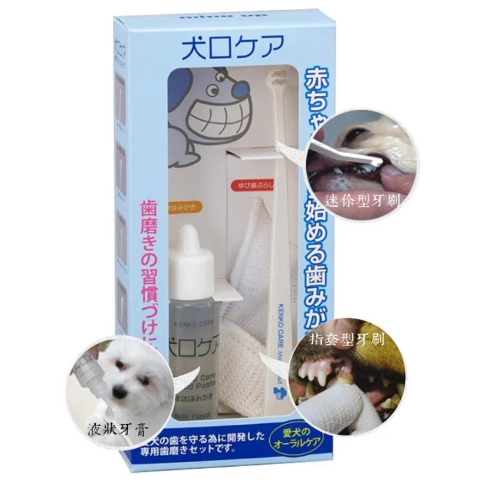 Mindup 犬用潔牙組 B01-018