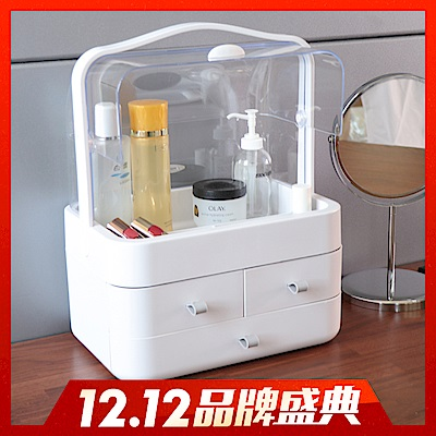 [時時樂限定]IDEA-便利可提式化妝品收納盒