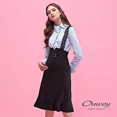 OUWEY歐薇 可拆式蕾絲肩帶造型鈕扣綁帶魚尾裙(黑)