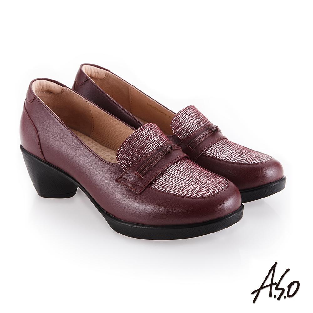 A.S.O 紓壓氣墊 金箔皮料拼接休閒鞋 酒紅