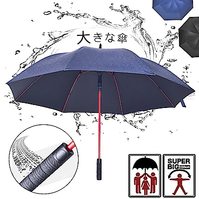 2mm Speed飆風 輪紋握把高爾夫揹帶防風直傘 (深藍)