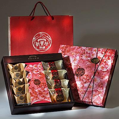 新寶珍餅舖 櫻花禮盒-A款x2盒(鳳梨酥*5+三Q餅*3+蒜頭餅*4/盒,附提袋)