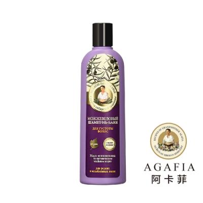 北歐原裝Color Agafia 阿卡菲杜松豐盈/頭皮養護洗髮精