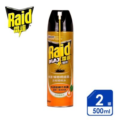 雷達 快速蟑螂螞蟻藥-含柑橘精油500ml x2組