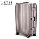 LETTi 太空漫遊II 29吋鋁框行李箱(香檳金)