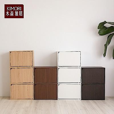 木森雅居 S-Cabinet可堆疊置物櫃(附門)-42x28.2x28cm