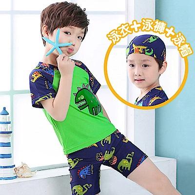 美國 PANDOO 美寶 恐龍新款兒童三件式彈性防曬衣_湖水綠