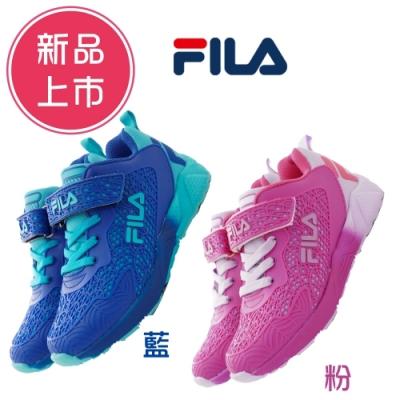 新品任選★FILA頂級童鞋 輕量摩登運動款 FO07U藍/粉(中大童段)