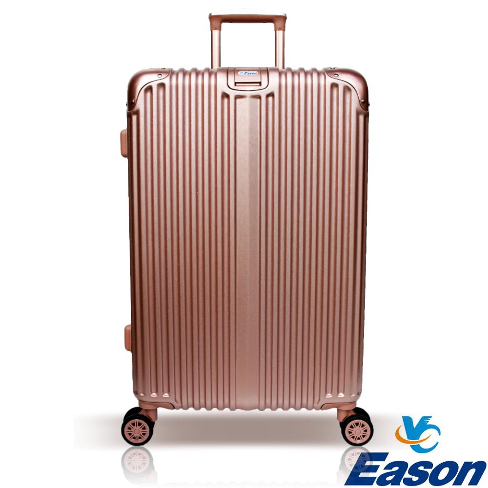 YC Eason 星光二代29吋海關鎖款PC行李箱 玫瑰金