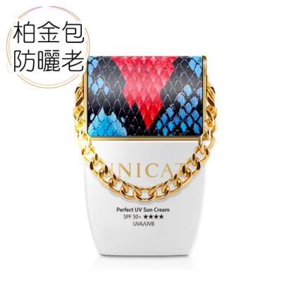 UNICAT 變臉貓 柏金包-防曬老 高效防曬隔離乳SPF50+ ★★★★