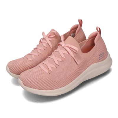 Skechers 休閒鞋 Ultra Flex 2.0 寬楦 女鞋