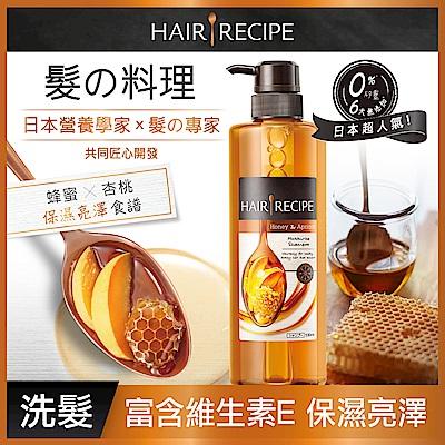 Hair Recipe蜂蜜保濕營養洗髮露530ml