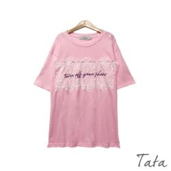 蕾絲刺繡上衣 TATA-(S~XL)