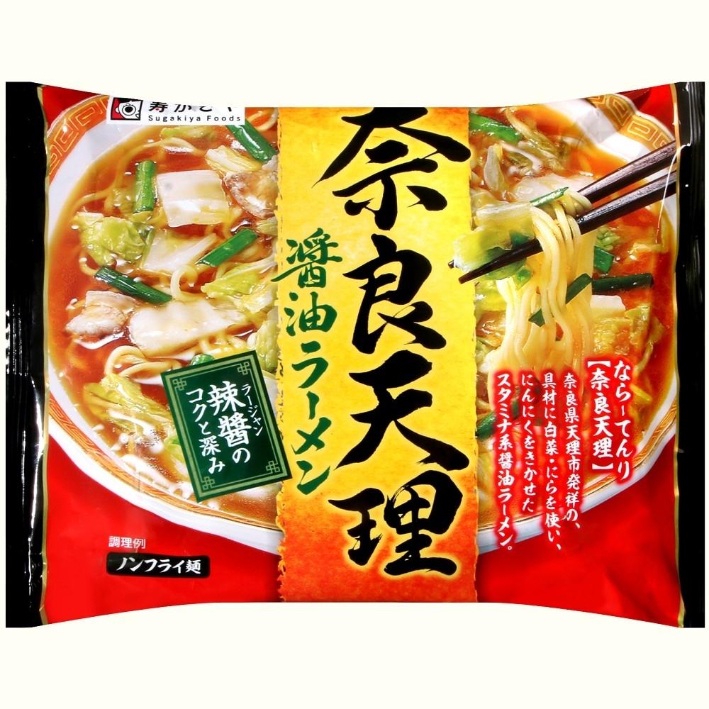 Sugakiya 奈良天理醬油拉麵(126g)