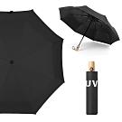 幸福揚邑 降溫抗UV防風防撥水大傘面全自動開收木柄晴雨摺疊傘(黑)