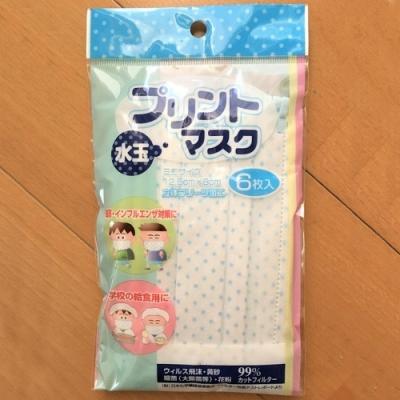 日本進口 粉藍水玉透明包裝兒童口罩(6片/包)