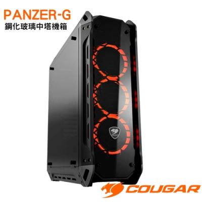 COUGAR 美洲獅 PANZER-G 鋼化玻璃機殼 中塔機箱