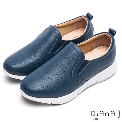 DIANA 漫步雲端厚切焦糖美人—斜紋真皮厚底休閒鞋-英國藍