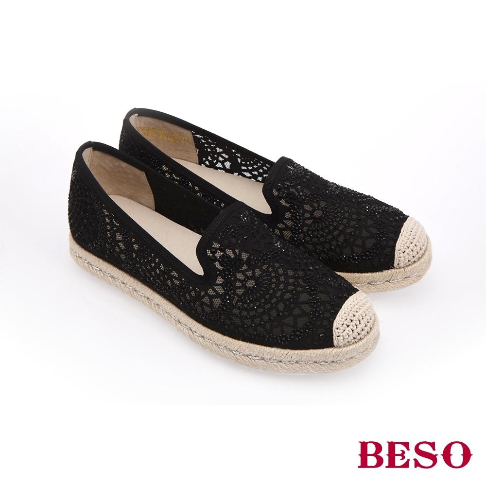 A.S.O-BESO網路獨家款國民小資休閒鞋/低跟鞋(4款任選) product image 1