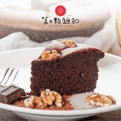第二顆鈕釦JC‧核桃布朗尼蛋糕6吋(290g)