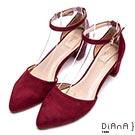 DIANA魅力典雅—進口羊絨布環踝繫帶尖頭跟鞋-酒紅