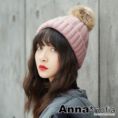 【2件69折】AnnaSofia 辮編厚織仿毛球 混羊毛大球保暖毛線毛帽(藕粉系)