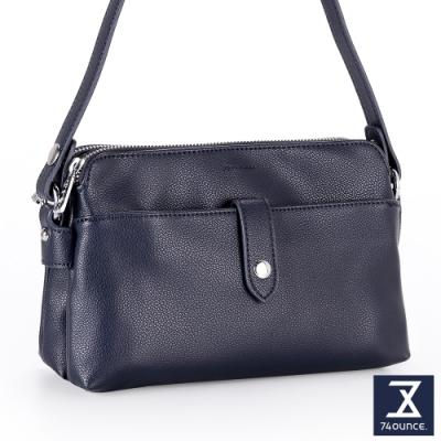 74盎司 Fashion優雅雙層兩用包[LG-895-FA-W]深藍