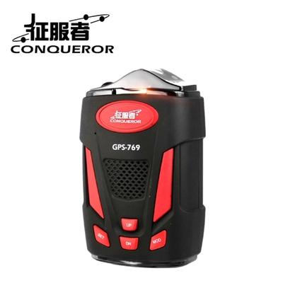 征服者 GPS-769 全頻雷達測速器