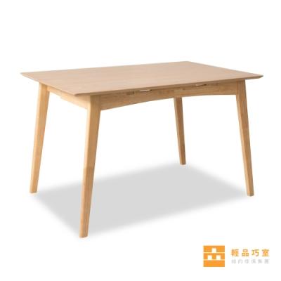 【輕品巧室-綠的傢俱集團】魔術空間多功能對折餐桌-原木色(邊桌/工作桌)