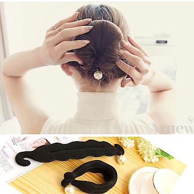 【Hera 赫拉】珍珠吊飾花苞頭/丸子頭盤髮髮棒(黑色)