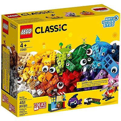 樂高LEGO Classic系列 - LT11003 大眼顆粒套裝