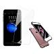 買保護貼送手機殼 iPhone 6 6s 非滿版 9H玻璃鋼化膜 手機 保護貼 iPhone6保護貼 iPhone6s保護貼 product thumbnail 1