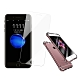 買保護貼送手機殼 iPhone 6 6s Plus 非滿版 9H玻璃鋼化膜 手機 保護貼 iPhone6Plus保護貼 iPhone6sPlus保護貼 product thumbnail 1