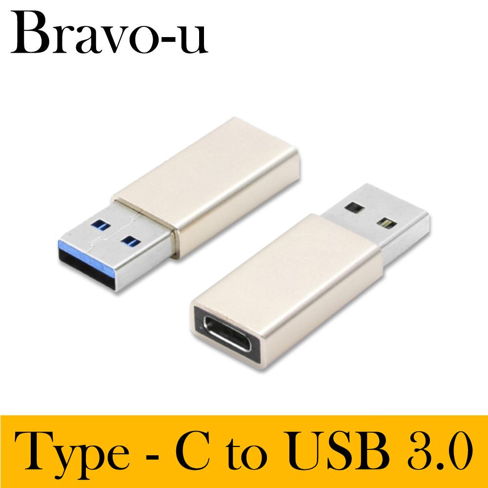 Bravo-u Type-c母 to usb 3.0 公 轉接頭 (2入)