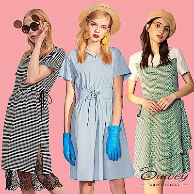 [時時樂限定] OUWEY歐薇 質感造型洋裝(3款任選)