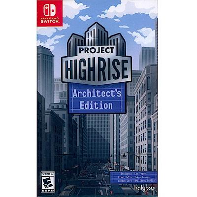 大廈管理者:建築師版 Project Highrise - NS Switch 中英文美版