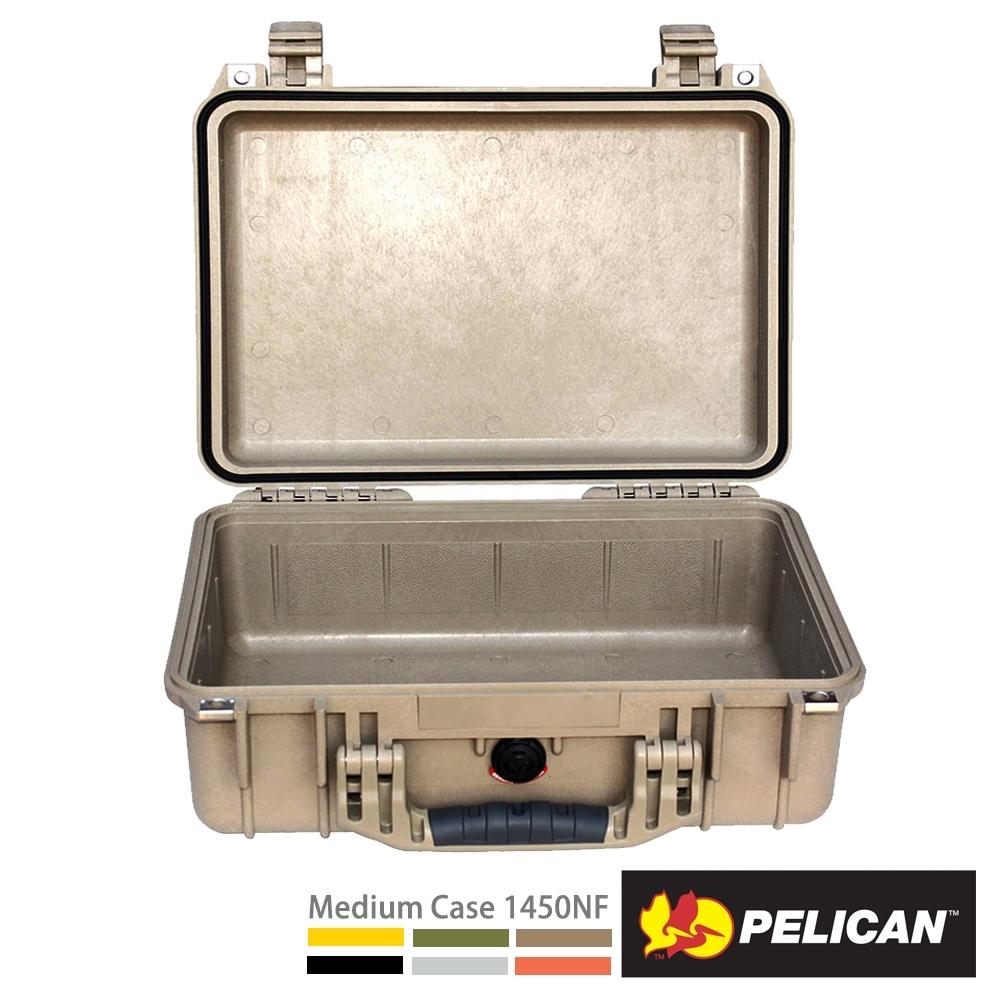 美國 PELICAN 1450NF 氣密箱-空箱(沙漠黃)