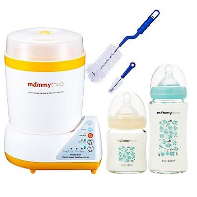 媽咪小站-蒸氣負離子消毒烘乾鍋2.0特會組(烘乾鍋+奶瓶+奶瓶刷)二色可選