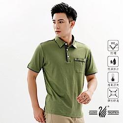 【遊遍天下】MIT男款吸濕排汗抗UV機能POLO衫GS10033軍綠